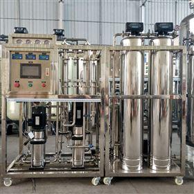 水处理电泳漆生产线纯水设备超纯水系统二级反渗透