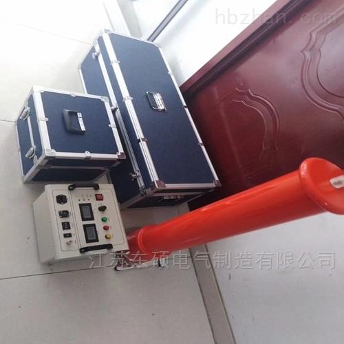 承装修试三四五级配置表-直流高压发生器