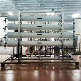 DK-RO-1园艺用水如何选择适宜的纯水处理设备