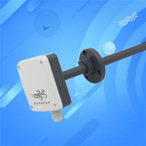管道型温湿度传感器新风空调