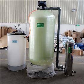 JH—2T/H 软水器蒸汽锅炉软化水装置