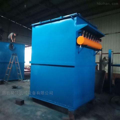 昊诚机械直销不锈钢布袋除尘器保证质量
