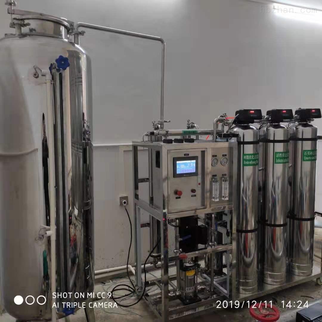 直饮水机反渗透纯水设备生产厂家