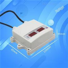 温湿度变送器高精度数显传感器工业