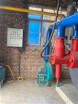 秦川热工导热油锅炉发生炉煤气燃烧器