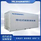 HC-黑臭水体治理磁絮凝工艺