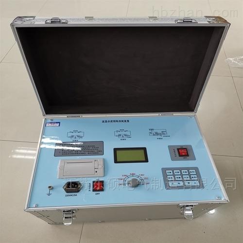 承装修试三四五级-高压介质损耗测试仪现货