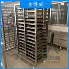千叶豆腐盘子厂家