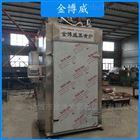 千叶豆腐蒸煮炉厂家