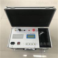 承装修试三四五级-200A回路电阻测试仪价格