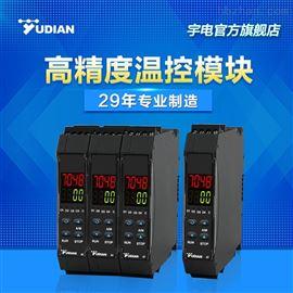 AI-516E71/516D5/516PE71/E7/D5外形溫控器