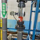矿井水污水处理设备