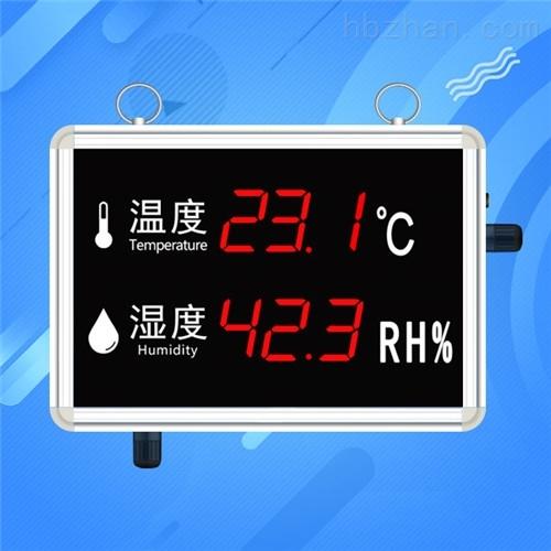 温湿度显示屏工业 高精度报警显示器