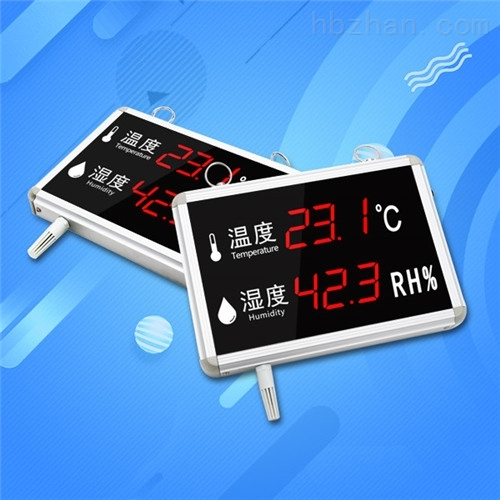温湿度显示屏测试仪报警器高精度记录工业