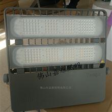 飞利浦BVP382 120W非对称透镜LED投光泛光灯