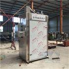 千叶豆腐生产线设备