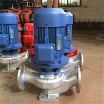 不锈钢防爆耐高温管道离心泵