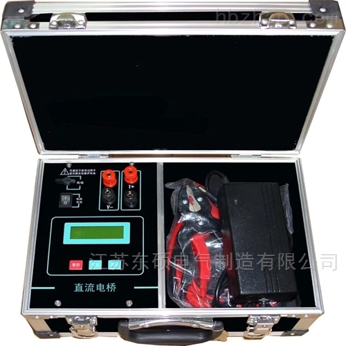 承装修试三四五级-变压器直流电阻测试仪