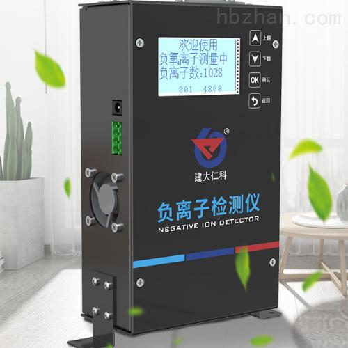 负氧离子检测仪便携式