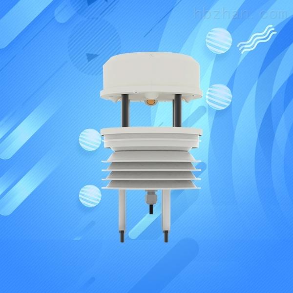 超声波风速风向传感器一体式气象站