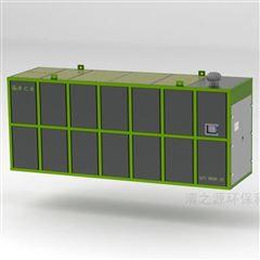 QZY-MBBR系列MBBR一体化污水处理设备