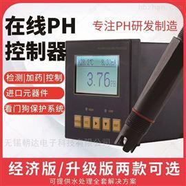 CHD-PHG801工业在线ph计控制器废污纯水