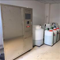 实验室有机类废水处理设备
