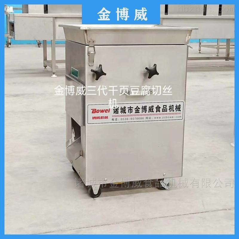 生产千叶豆腐切丝机