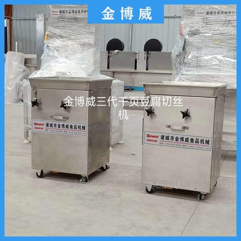 高效率切千页豆腐丝机器厂家报价多少钱