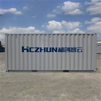 磁絮凝污水處理設備-撬裝式一體化設備