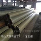 聚氨酯保温管安装方式潍坊厂家