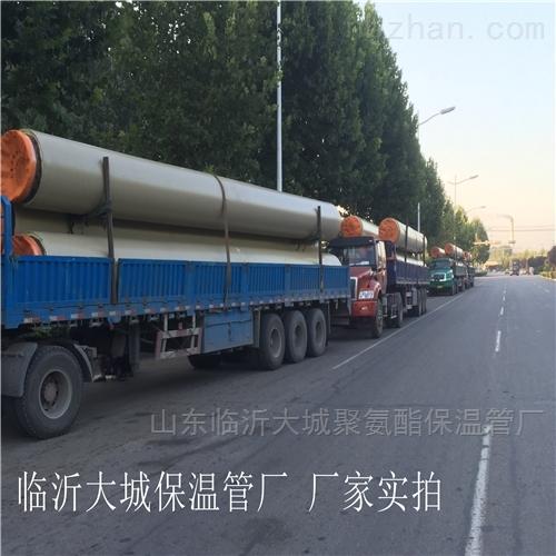 钢套钢直埋保温管山东菏泽生产厂家
