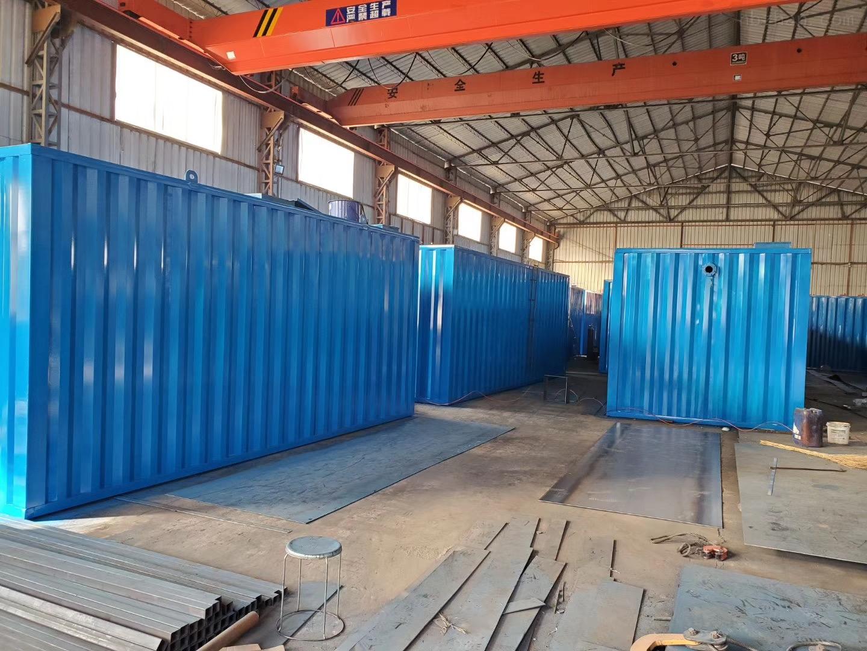 延安实验室废水处理设备厂址