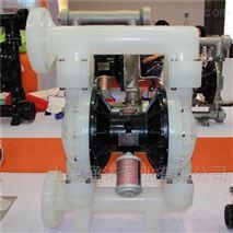 工程塑料气动隔膜泵(增强聚丙稀)