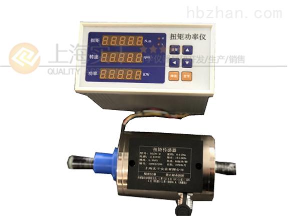 ,大扭力动态扭矩测试仪柴油发电机专用