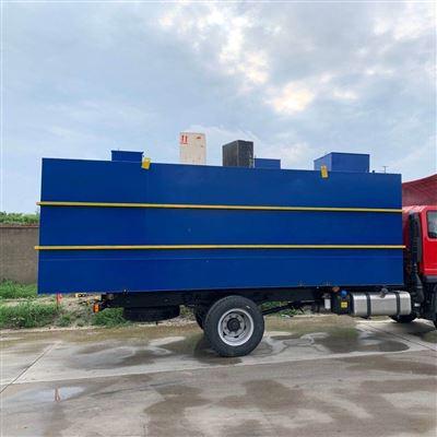 RC100吨饮料公司污水处理装置