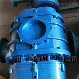 CGSR125BH污水处理工程双油箱三叶罗茨鼓风机