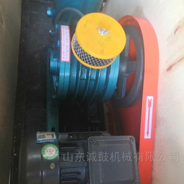 CGHC-S型回转式鼓风机