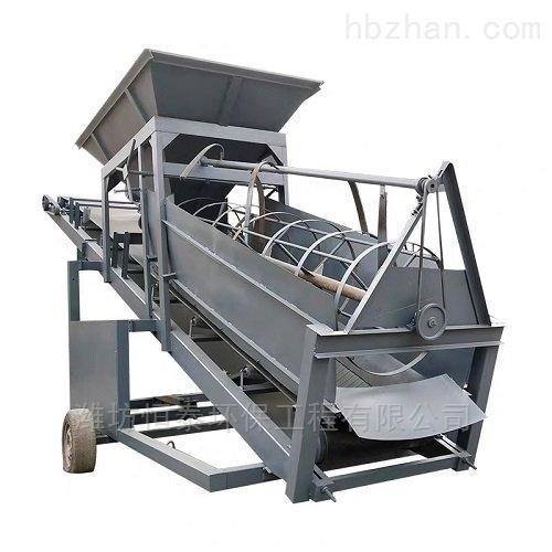 水利筛固液分离机的制作
