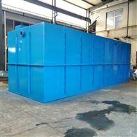 5噸每天服務區汙水處理設備