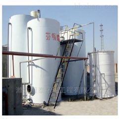 ht-387岳阳市芬顿反应器的结构组成