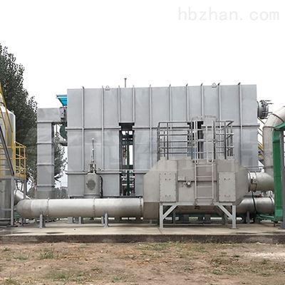 RTO热氧化炉制药厂废气处理设备