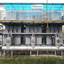 实验室废气排放处理方案