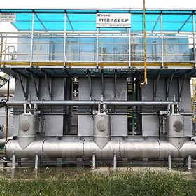 rco废气处理技术