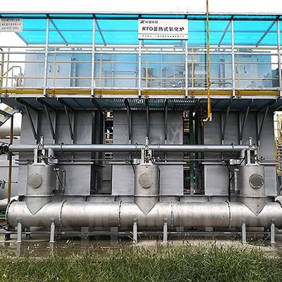 RTO炉实验室废气排放处理方案