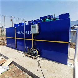 養魚場汙水處理設備