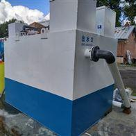 机加工废水如何处理排放