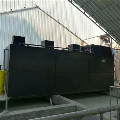 RC果仁厂污水处理设备