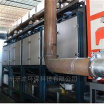 催化燃烧装置喷漆废气处理设备