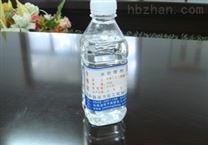 循环冷却水阻垢剂羟基乙叉二膦酸HEDP